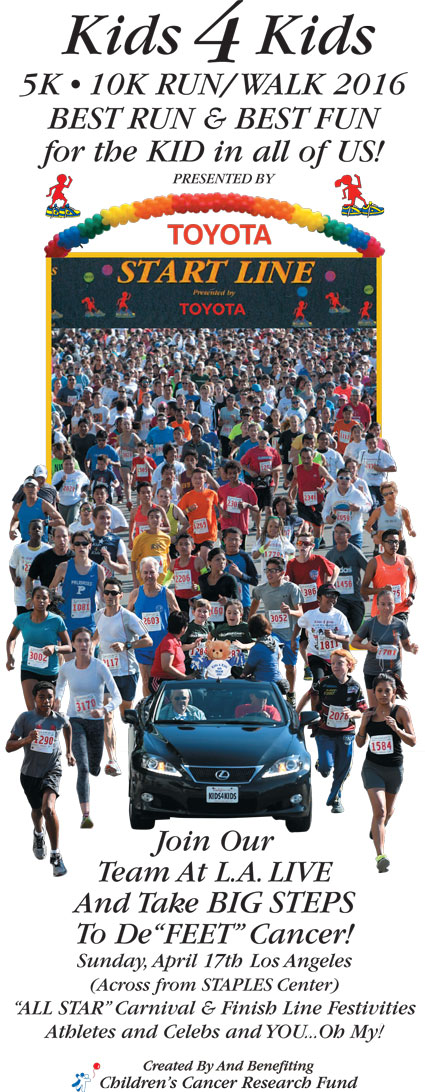 11th Annual Kids 4 Kids RUN/WALK 2016 Sunday April 17th 2016